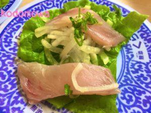 くら寿司シャシ野菜の糖質とカロリー