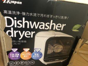 工事不要の食洗機