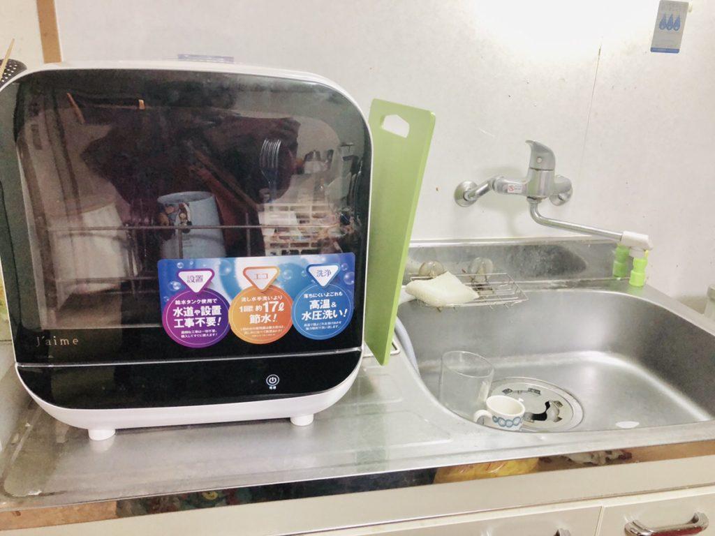 プチ食洗機・工事不要
